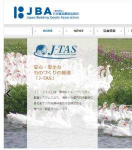 クリックで J-TAS サイトへ
